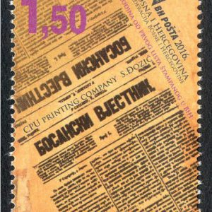 150 Years Since The First Issue On Newspapers In B&H